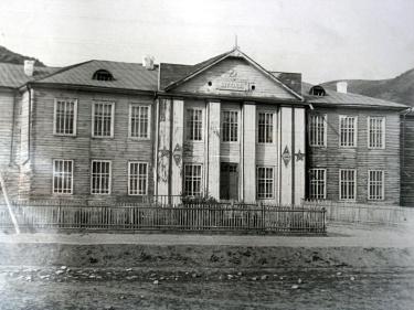 Второе здание школы